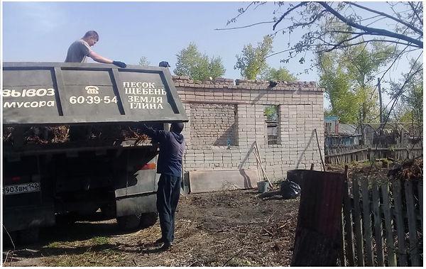 Камаз на вывоз мусора.jpg