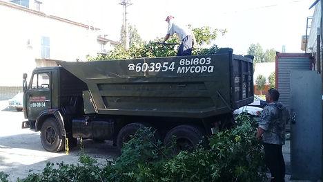 Вывоз мусора Камаз.jpg