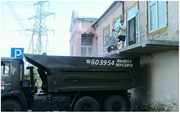 Вывоз мусора в Барнауле, КамАЗ.jpg