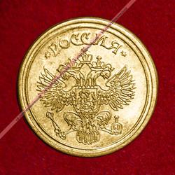 Счастливая монета Зад Л.jpg