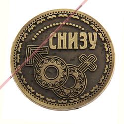 Монета ответы металл Снизу- сверху 3.jpg