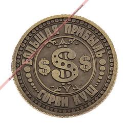 Монета ответы металл Большая прибыль- не рискуй 3.jpg