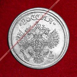 Счастливая монета Зад А.jpg