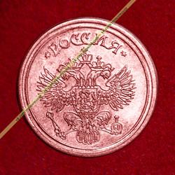 Счастливая монета Зад М.jpg