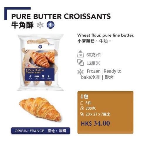 Pure Butter Croissants 牛角酥