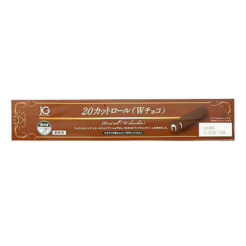 日本日東卷蛋 - 朱古力