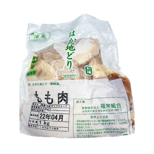 博多地雞 腿肉(1kg/裝)