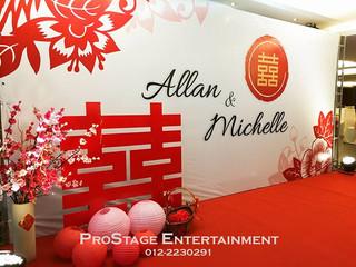 Chinese Oriental Theme Wedding Decoration