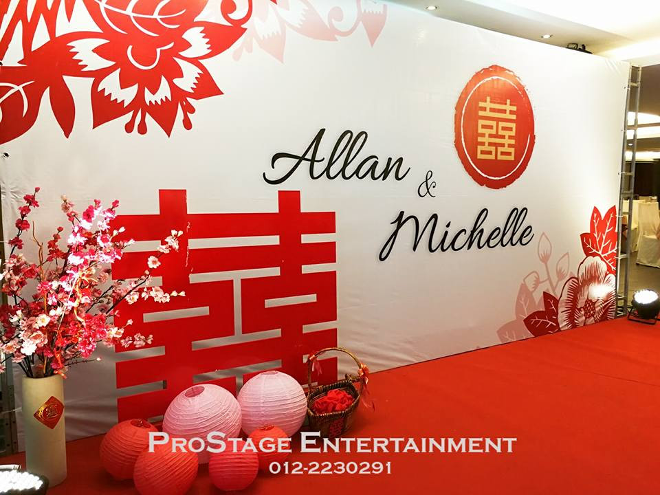 Chinese Oriental Theme Wedding Stage