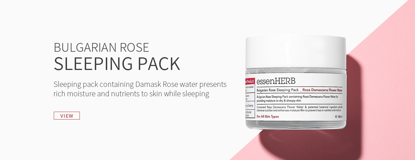 Bulgarian Rose Sleeping Pack