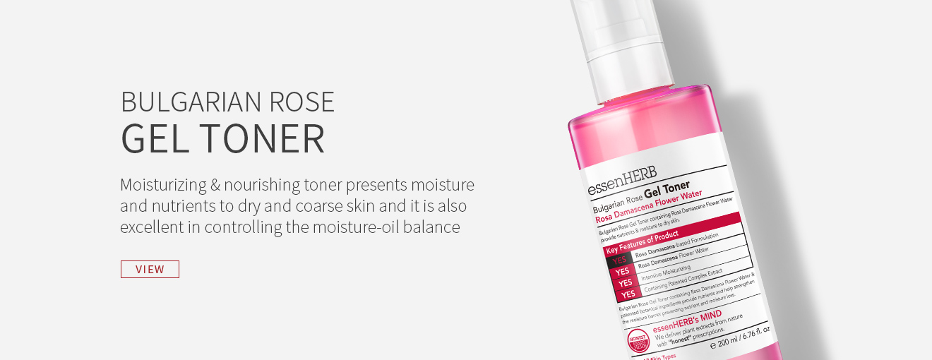 Bulgarian Rose Gel Toner
