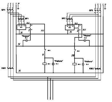Схема АВР с равноценными вводами