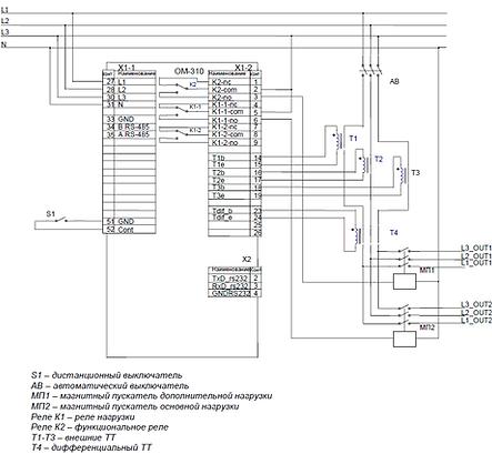 Типовая схема подключения ОМ-310 при использовании внешних ТТ