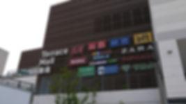 テラスモール湘南 シェアハウス