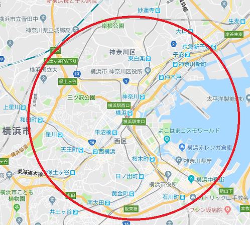 横浜.PNG