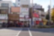 吉野町 | シェアハウス | 吉野町駅 | ラーメン