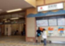 14_tammachi__sta02.jpg