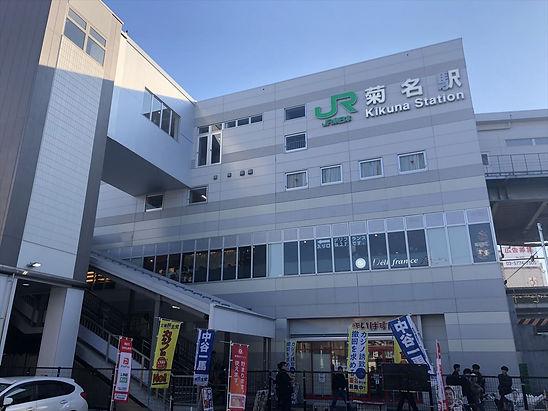 菊名駅 シェアハウス