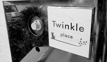 横浜のシェアハウスはTwinkle placeにお任せ下さい