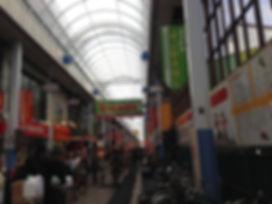 阪東橋 | 商店街 | シェアハウス
