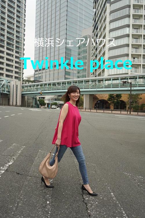 横浜シェアハウスのイメージガール