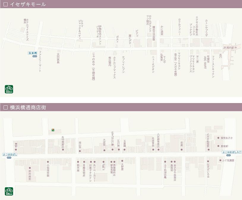 商店街MAP