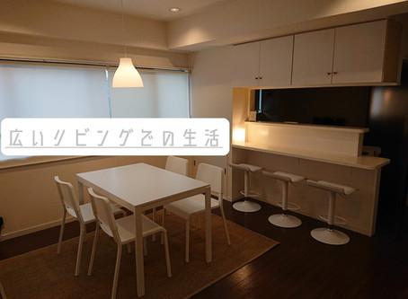 横浜のおすすめシェアハウス