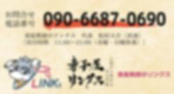 寺子屋リンクス|三沢市|六戸町|学習塾|塾|家庭教師|個別指導