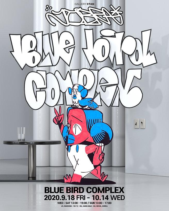n5bra_bluebirdcomplex.jpg