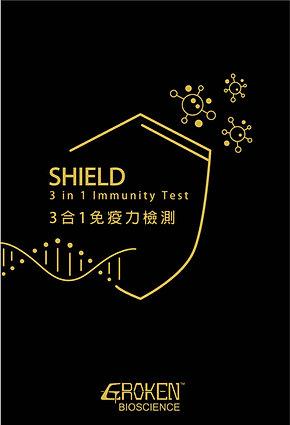 SHIELD 3合1 免疫力檢測 + 註册中醫師會診*