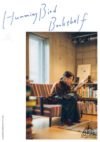 Hummingbird Bookshelf