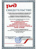 Центр восстановительной медицины и реабилитации Карповка