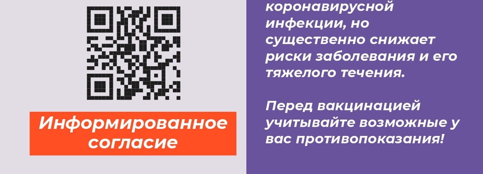 Vak_Covid19 (1)_page-0005.jpg