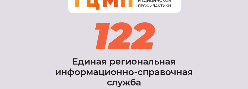 Vak_Covid19 (1)_page-0008.jpg
