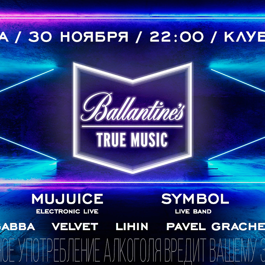 Ballantine's True Music