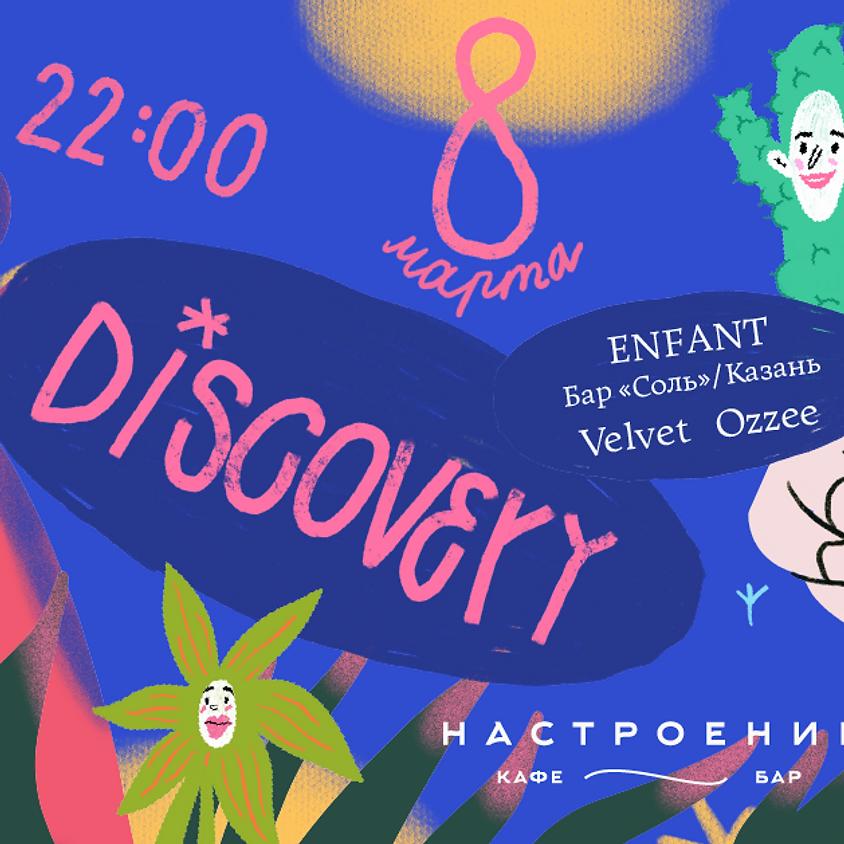 Discovery w/ Enfant