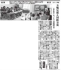 Mainichi2017.PNG