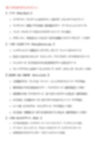 【0529】ランチ例-1.jpg