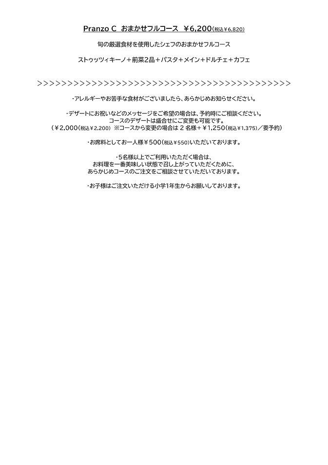 ランチ-2.jpg