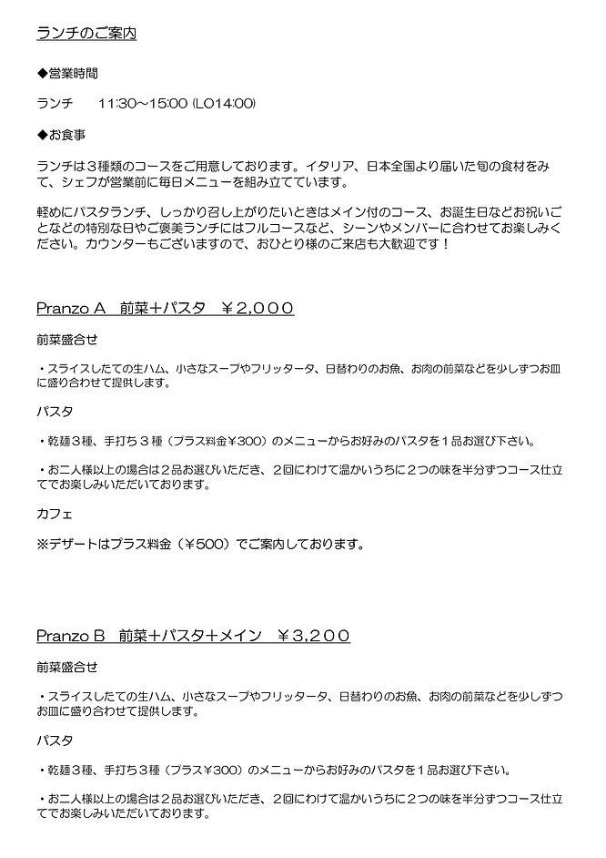 【0720】ランチ-1.jpg