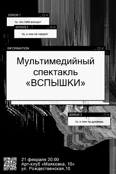 нн2.png