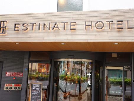 Island Pleasure at Estinate Hotel Okinawa