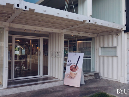 Minimal and Unique Café - THINK cafe at the BLOC