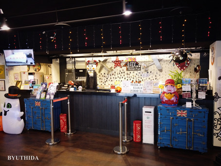 Fun & Affordable Living   Hotel Fun - Linsen, Taipei