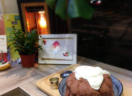 Chocolate Milk shaved Ice at bingojoy591 (老喬冰菓室)