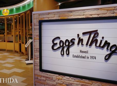 Eggs 'n Things Taiwan