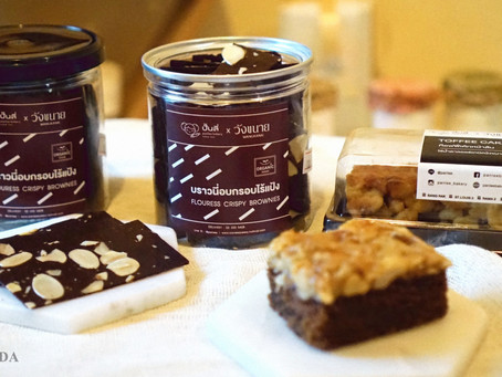 Panlee Bakery | Best Ever Bakery Made with Organic Cane Sugar