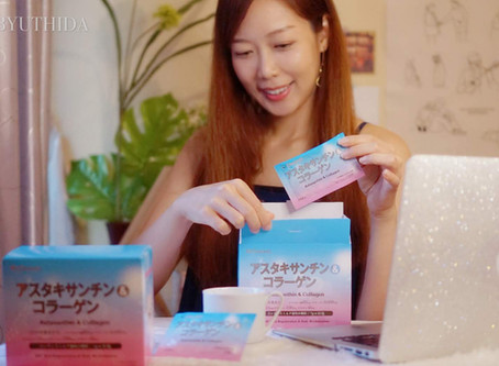My Personal Review | Unleash Your Youthful Glow with OMONO