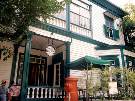 One of the Most Unique Starbucks Cafe in Japan