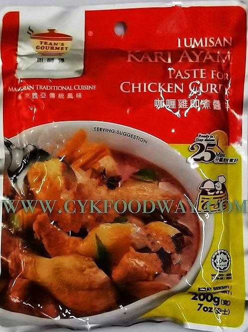 Tean's Gourmet Curry Chicken Paste ( 200g )